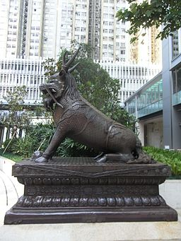 HK Wan Chai China Resources Building animal statue 01 Xiezhi Oct-2012